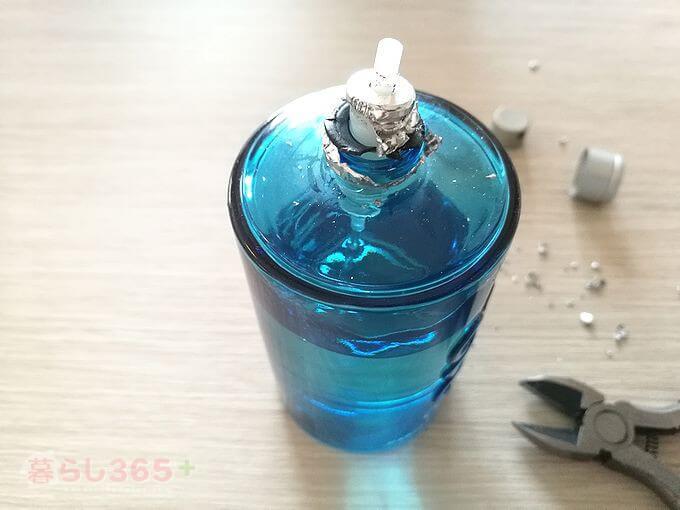 香水の再利用